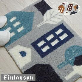 フィンレイソン玄関マットタロット45×70cm 変形【あす楽対応】