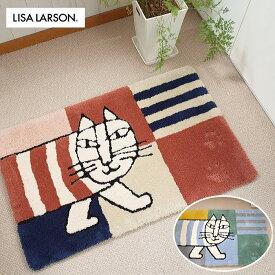 リサラーソンおさんぽマイキー LISA LARSON サイズ50×80cm 日本製 手洗いできます 滑りにくい加工