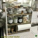 キッチンペーパーホルダー 木製 スパイスラック アンティーク おしゃれ 調味料ラック 調味料収納 おしゃれ コストコサ…
