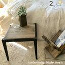 サイドテーブル 木製 正方形 ソファ ベッド ナイトテーブル ベッドサイドテーブル ソファサイドテーブル ディスプレイテーブル 机 男前インテリア インダストリアル ブラウン オールドウッドカラー 錆び塗装 オスモカラー インダストリアルミニテーブル