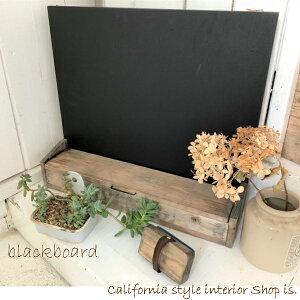黒板 壁掛け ブラックボード ミニ黒板 看板 おしゃれ インテリア 小物 木製 アンティーク カフェ風 チョークボード 壁掛け メッセージボード 送料無料