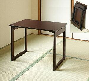 和室用折りたたみテーブル ブラウン 幅75x奥行50x高さ60cm (補助テーブル 折り畳みテーブル 作業台) 和室用テーブル