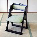 和室用折りたたみ椅子 和柄 折畳み ブラック 幅50x奥行51x高さ68cm(座面までの高さ約35cm) 和室用椅子 畳用椅子 御…