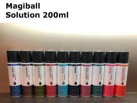 アンティバック2K マジックボール ソリューション 200mlantibac2K 空気洗浄専用液体