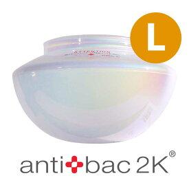 ガラスボウル(レインボー)・マジックボール用(Lサイズantibac2K社)・マジックボール付属品