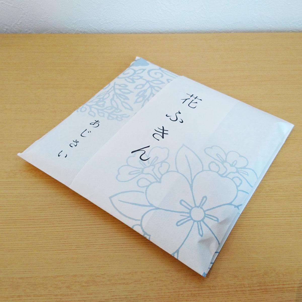 中川政七商店 花ふきん あじさい【代引き可能】