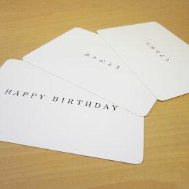 <1/24〜1/28に使えるクーポン配布中♪>THE POST CARD ポストカード カード ご挨拶 グリーディングカード 【代引き可能】
