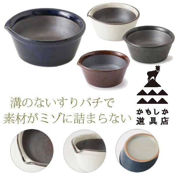 かもしか道具店 すりバチ すり鉢 和食器【代引き可能】