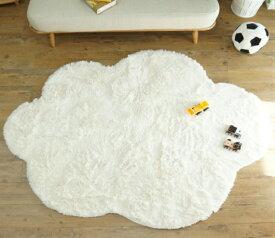 シャギーラグ 雲形 洗える 滑り止め ホットカーペット対応 AG抗菌加工 130×170cm ホワイト