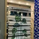 ブラインド つっぱり式 ツッパルーバ Tsuppalouva テンションタイプ ホワイト