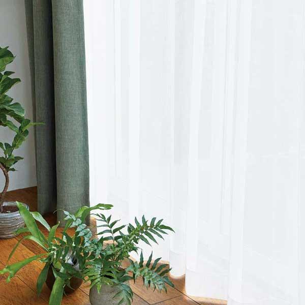 カーテン プレーンシェード アスワン セラヴィ C'estlavie High Spec Lace E7249 ハイグレード縫製 約1.5倍ヒダ