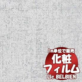 【粘着剤付き不燃認定化粧シート 送料無料】タキロンシーアイ BELBIEN ベルビアン クラシック(アルミ蒸着) CM-122 コンフィアンス 1m以上から10cm単位の販売(1巻あたり最長50mまで)