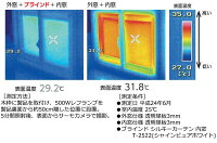 【送料無料】【ポイント最大24倍】ブラインドをお安く、賢く、見積もり!タチカワブラインド横型ブラインドオーダーアルミ遮熱シルキーカーテン内窓