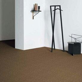 カーペット 送料込 激安 通販 サンゲツのロールカーペット! 半額以下!ロールカーペット(横364×縦140cm)切りっ放しのジャストサイズカーペット