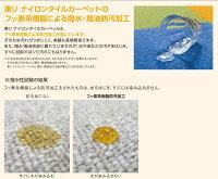 送料無料!東リタイルカーペット貼り方簡単東リのタイルカーペットGX-6200(トーンディレクション)江戸間4.5畳目安36枚