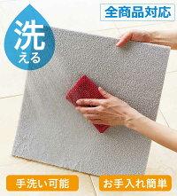 タイルカーペット吸着洗える消臭送料無料住宅用防音遮音カーペット東リファブリックフロアアンパンマン2枚単位(柄が異なっても可)