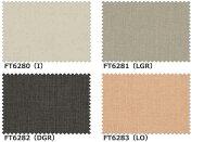 カーテンシェード川島織物セルコンROOMFORTWOFT6280〜6283ソフトウェーブ縫製約2倍ヒダ