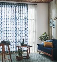 カーテンシェード川島織物セルコンROOMFORTWOFT6293〜6295ソフトウェーブ縫製約1.5倍ヒダ