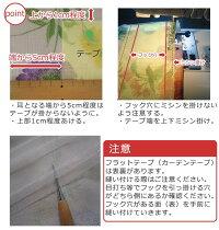 【生地のみの購入!※1m以上10cm単位で購入可能】サンゲツのオーダーカーテンストリングス(STRINGS)MODERNSC3021〜3022