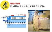 サンゲツのオーダーカーテンストリングス(STRINGS)TRADSC3097〜3098SSスタンダード縫製約1.5倍ヒダ