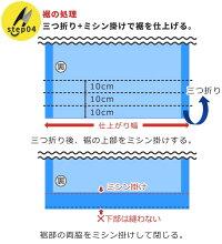 サンゲツのオーダーカーテンシンプルオーダー(SimpleOrder)ドレープ遮光OP7795〜7803シャープシェード