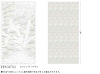 【スーパーSALE】送料無料本物主義の方へ、川島セルコン高級オーダーカーテンfiloスタンダード縫製約1.5倍ヒダレースヨコ使い・ウエイトテープ付きMorrisDesignStudioピンクアンドローズレースFF1047