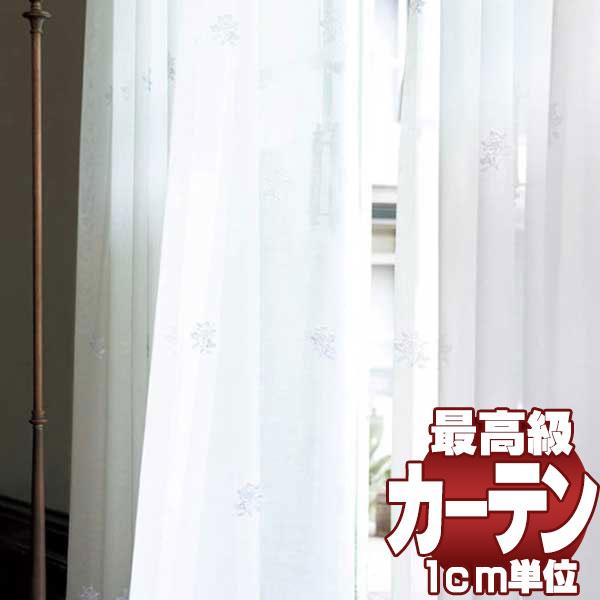 【ポイント最大22倍】送料無料 本物主義の方へ、川島セルコン 高級オーダーカーテン filo filo縫製 約2.3倍ヒダ レース ヨコ使い・裾刺繍 Morris Design Studio ケンティッシュローズシアー FF1054