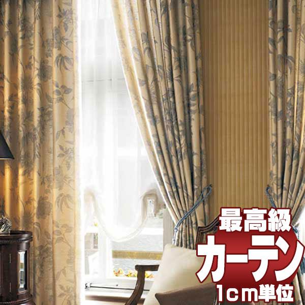 【ポイント最大22倍】送料無料 本物主義の方へ、川島セルコン 高級オーダーカーテン filo プレーンシェード ドラム式(AR-63) Drapery イツシバ FF1152・1153
