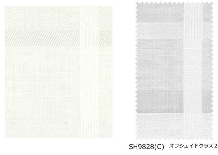 送料無料本物主義の方へ、川島セルコン高級オーダーカーテンfiloSumikoHondaヴェンテラーレSH9828filo縫製約2.3倍ヒダ