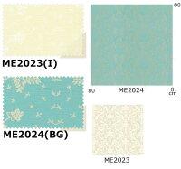 カーテン&シェード価格交渉送料無料川島セルコンオーダーカーテン!´mアイムroughME2023〜2024ソフトウェーブ縫製約2倍ヒダ