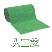 【送料無料】人工芝タフト芝ロールタイプ6mmパイルWT-60091cm幅1反(30m巻)