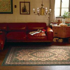 【送料無料 条件付き】ラグ マット 快適ラグ モリヨシ WORLD CARPET BELGIUM BRAND TEBRIZ テブリズ 約200×200cm