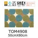 東リマット TOM4908 半額以下 送料無料 玄関マットからシステムキッチンに 50cmX80cm