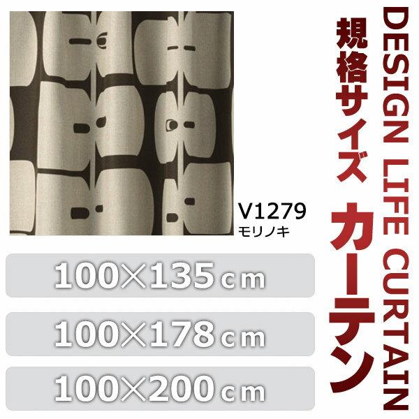 美しく お買得 規格 サイズ カーテン スミノエ デザインライフカーテン 75mm 芯地 1.5倍ヒダ(1枚入) MORINOKI(モリノキ) 100×178cm