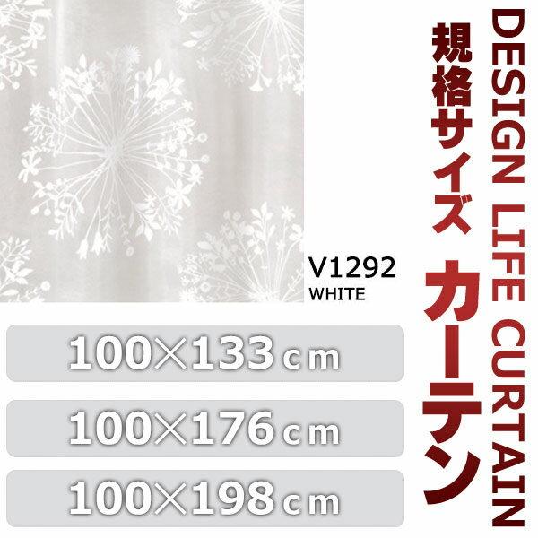 美しく お買得 規格 サイズ カーテン スミノエ デザインライフカーテン ボイル・レース 75mm芯地1.5倍ヒダ(1枚入) KUKKA VOILE(クッカボイル) 100×133cm