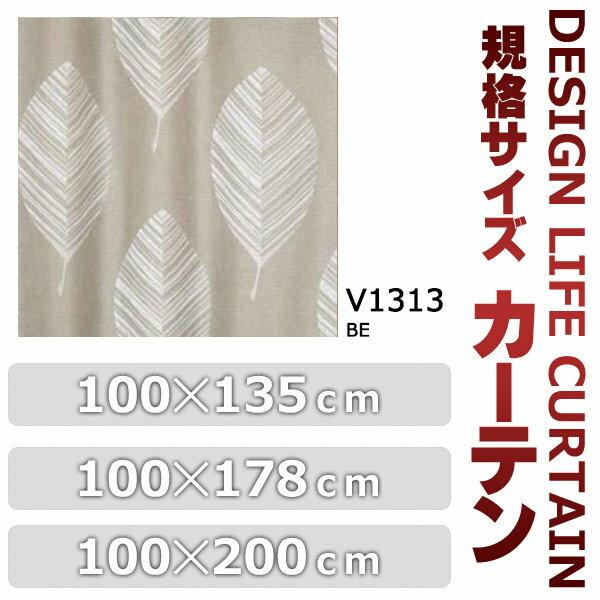 美しく お買得 規格 サイズ カーテン スミノエ デザインライフカーテン 75mm 芯地 1.5倍ヒダ(1枚入) LEHTIA(レヒティア) 100×200cm