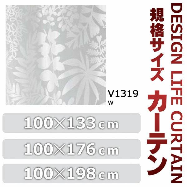美しく お買得 規格 サイズ カーテン スミノエ デザインライフカーテン ボイル・レース 75mm芯地1.5倍ヒダ(1枚入) YOSEUE VOILE(ヨセウエボイル) 100×133cm