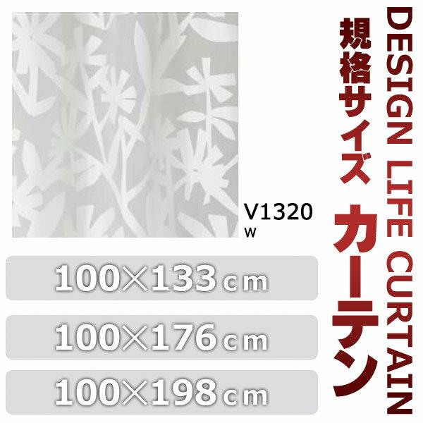美しく お買得 規格 サイズ カーテン スミノエ デザインライフカーテン ボイル・レース 75mm芯地1.5倍ヒダ(1枚入) KUCHINASHI VOILE(クチナシボイル) 100×198cm