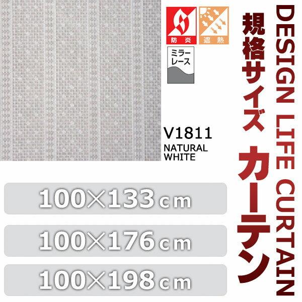 美しく お買得 規格 サイズ カーテン スミノエ デザインライフカーテン ボイル・レース 75mm芯地1.5倍ヒダ(1枚入) LOIRE(ロワール) 100×198cm