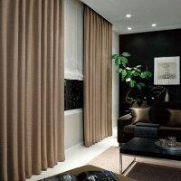 東リプラスボヌールカーテンのイメージ画像