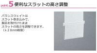 送料無料!縦型ブラインドタチカワブラインドのグループ会社立川機工tapioタピオバーチカルブラインドアリア100mm