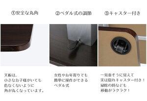【送料無料_e】リビングテーブルダイニングテーブルセンターテーブル昇降式高さ調節可能机デスク昇降テーブル120幅120cmブラウンシルバーキャスター