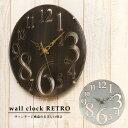 【送料無料_a】レトロ時計 掛け時計 壁掛け時計 おしゃれ 掛時計 壁時計 壁掛け インテリア時計 雑貨 壁掛け