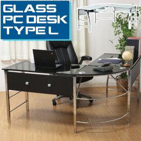 【送料無料_e】オフィス ガラス PCデスク L型 CT-1040 幅156cm