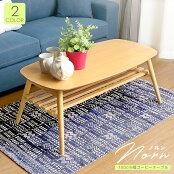 【送料無料_c】リビングセンターテーブル折り畳み折りたたみテーブルノルン幅100cmナチュラルブラウン棚板