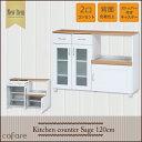 キッチン カウンター サージュ ホワイト ナチュラル