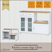 【送料無料_d】キッチン