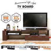 【送料無料_c】テレビボードテレビ台ローボードTVボードブラウン伸縮自在角度自由