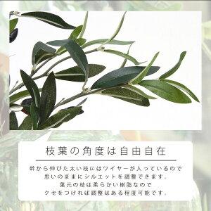 【送料無料_b】人工観葉植物フェイクグリーンインテリア造花オリーブ