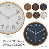 【送料無料_a】掛け時計時計かけ時計ウォールクロック北欧壁掛時計プライウッド壁掛け時計直径22cm28cm
